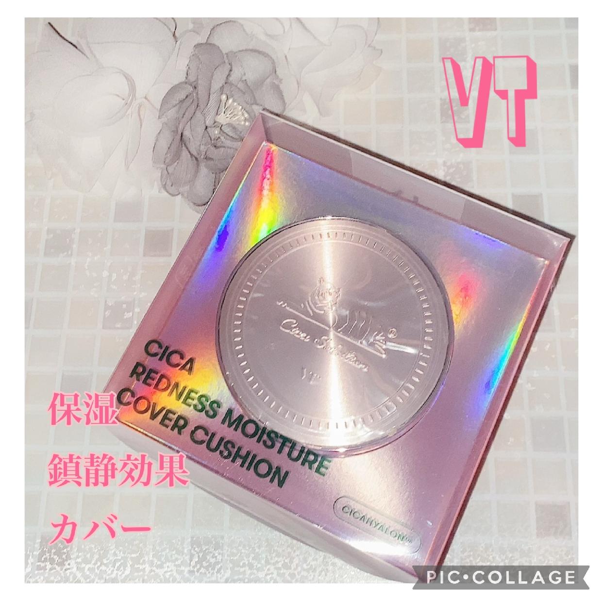 VT COSMETICS(ヴイティコスメティックス) シカレッドネスモイスチャーカバークッションを使った珈琲豆♡さんのクチコミ画像