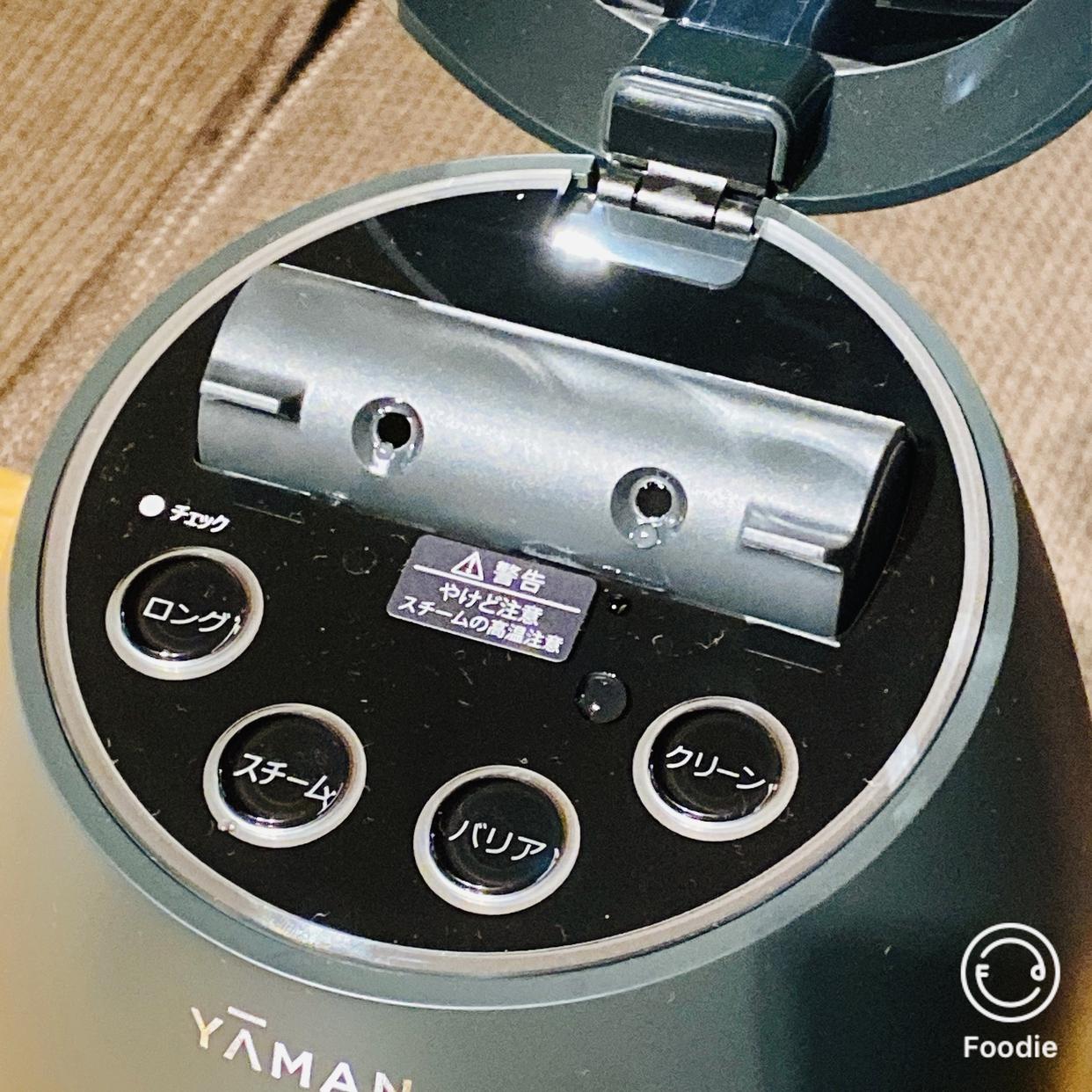 YA-MAN(ヤーマン)毛穴ケアスチーマー ブライトクリーン IS-98Bを使ったLotusさんのクチコミ画像3