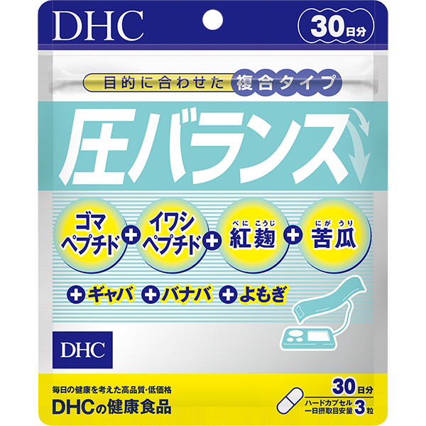 DHC(ディーエイチシー) 圧バランスの良い点・メリットに関するモンタさんの口コミ画像1