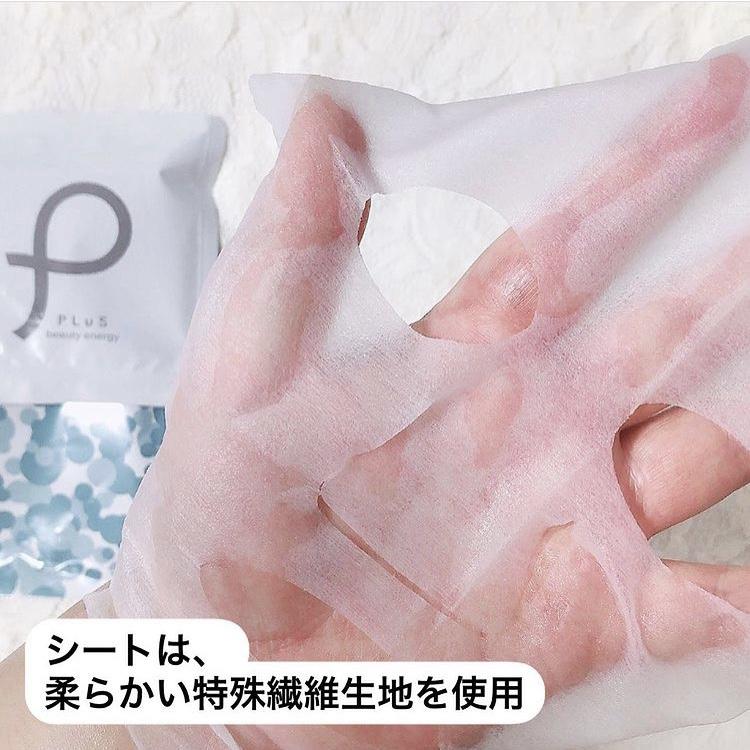 PLuS(プリュ) プラセンタ モイスチュア マスクを使ったののこのこさんのクチコミ画像3