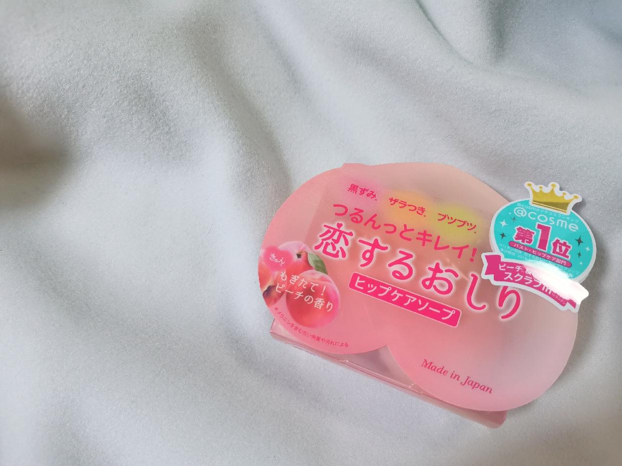 ペリカン石鹸(PELICAN SOAP) 恋するおしり ヒップケアソープを使ったあこさんのクチコミ画像1
