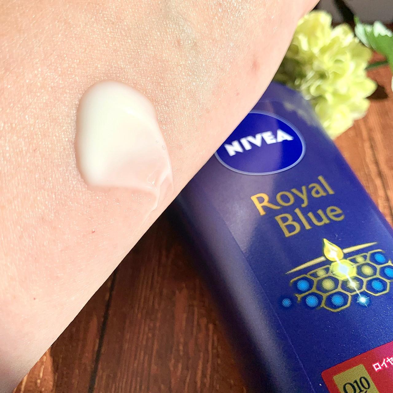 NIVEA(ニベア) ロイヤルブルーボディミルク 美容ケアの良い点・メリットに関するkana_cafe_timeさんの口コミ画像3