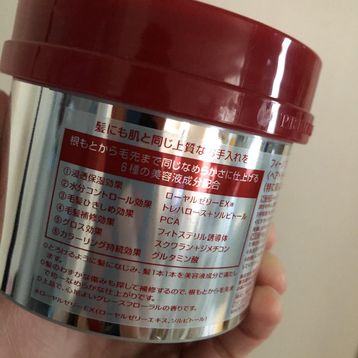 fino(フィーノ) プレミアムタッチ 浸透美容液ヘアマスクを使ったx15256さんのクチコミ画像1