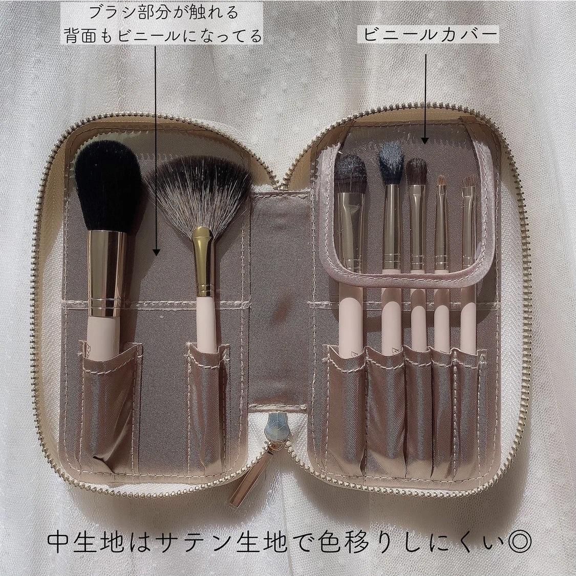 Enamor(エナモル)メイクブラシ7本&ブラシケースセットを使った只野ひとみさんのクチコミ画像5