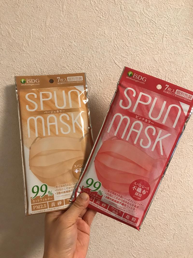医食同源ドットコム(ISDG) スパンマスクを使ったkirakiranorikoさんのクチコミ画像1
