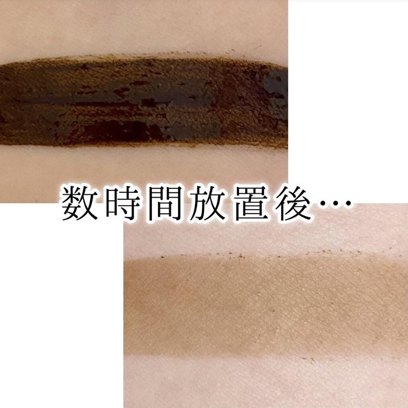 Fujiko(フジコ) 眉ティント SVRを使ったSuzukaさんのクチコミ画像3