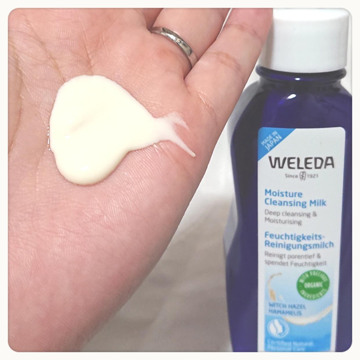 WELEDA(ヴェレダ) モイスチャー クレンジングミルクの良い点・メリットに関するnakoさんの口コミ画像2