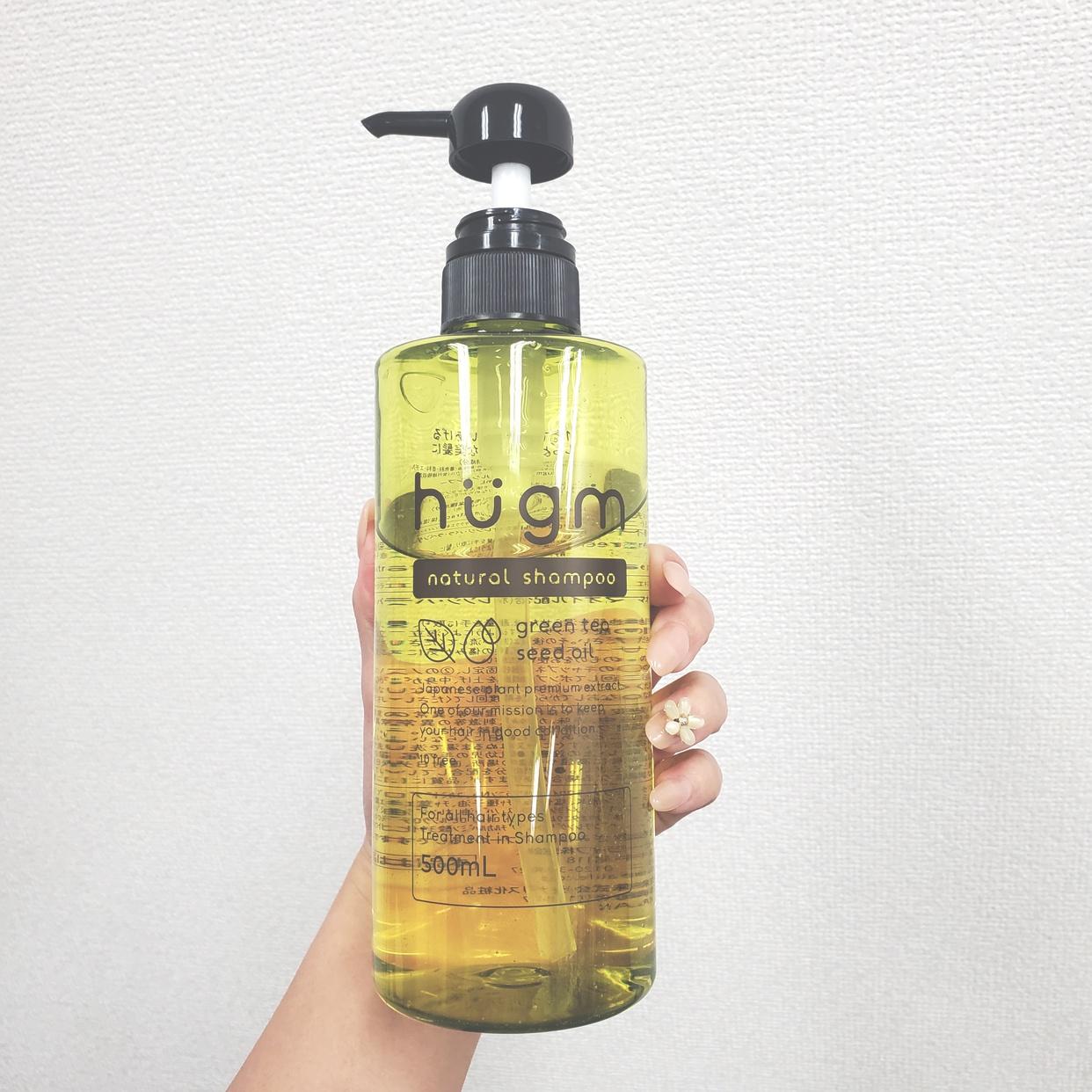 hugm(ハグム) ナチュラルシャンプーを使ったhanaさんのクチコミ画像
