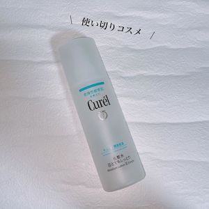 Curél(キュレル)潤浸保湿 化粧水 III とてもしっとりを使った             パピコさんのクチコミ画像
