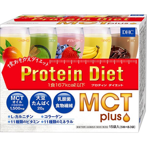 DHC(ディーエイチシー) プロティンダイエット MCTプラスの良い点・メリットに関するモンタさんの口コミ画像1