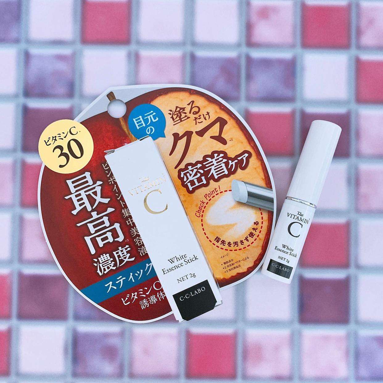 C・C・LABO(シーシーラボ) ホワイトエッセンススティックを使ったkana_cafe_timeさんのクチコミ画像1