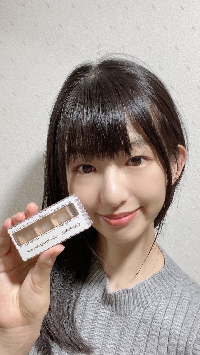 CANMAKE(キャンメイク)カラーミキシングコンシーラーを使った             山嵜 かおりさんのクチコミ画像