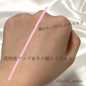 Quince(クインス)スキンプロポーショニングパウダーを使った             Sachikaさんのクチコミ画像4