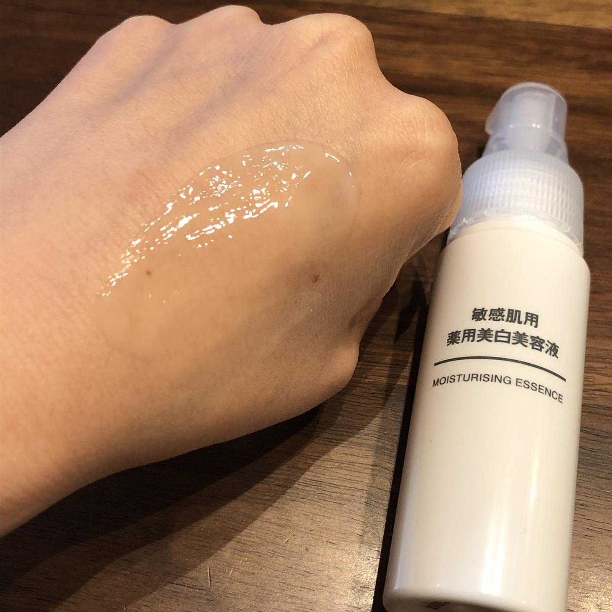 無印良品(MUJI) 敏感肌用 薬用美白美容液を使ったさちさんのクチコミ画像3