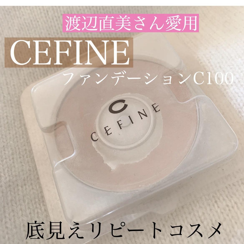 CEFINE(セフィーヌ) シルクウェットパウダーを使ったここあさんのクチコミ画像