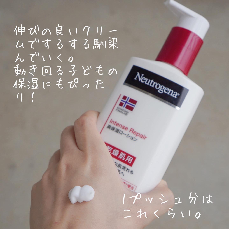 Neutrogena(ニュートロジーナ)インテンスリペア ボディ エマルジョン ミルクを使ったなゆさんのクチコミ画像2