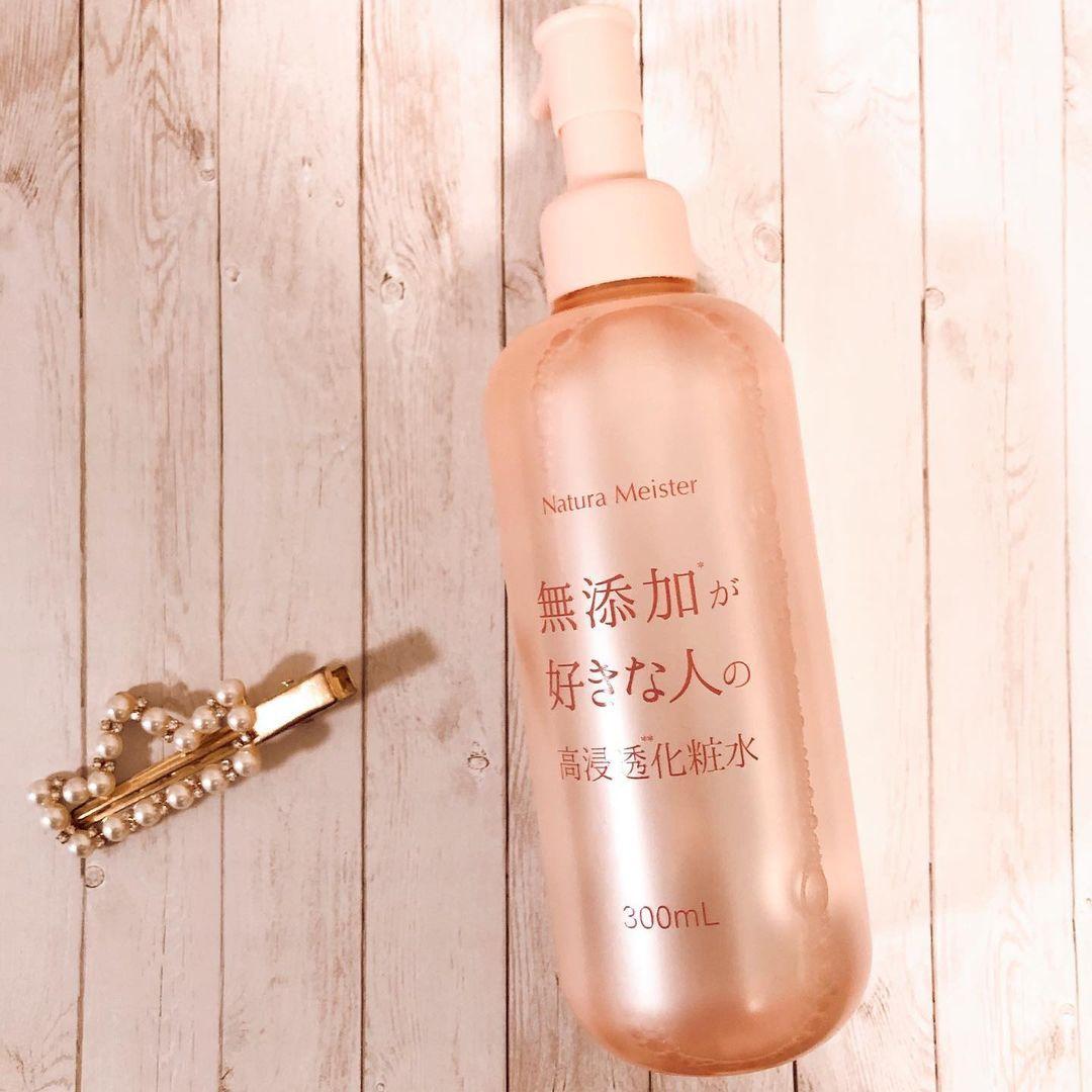 Natura Meister(ナチュラマイスター) 高浸透化粧水を使った桃りんさんのクチコミ画像2