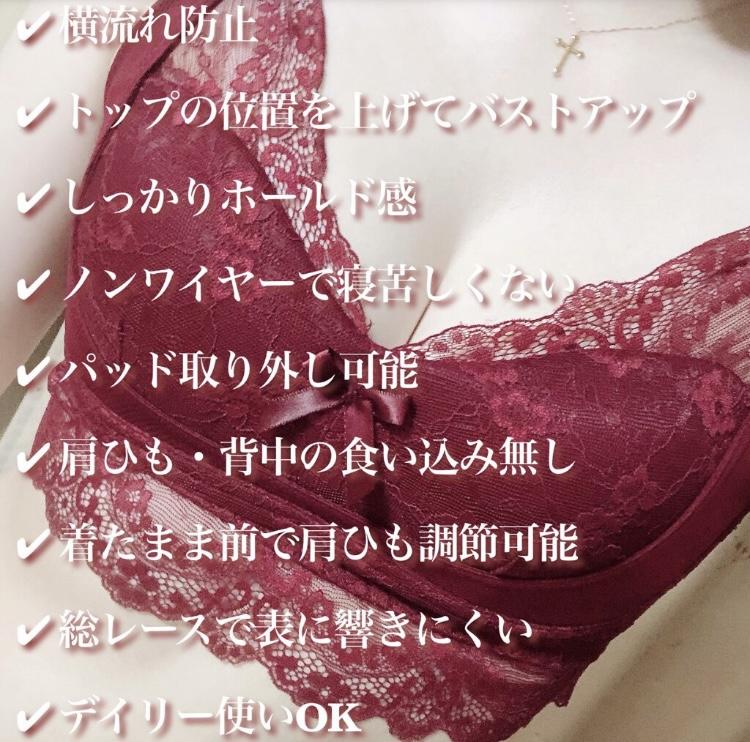 Eleairy Night(エレアリーナイト)ナイトブラを使ったsatomiさんのクチコミ画像2