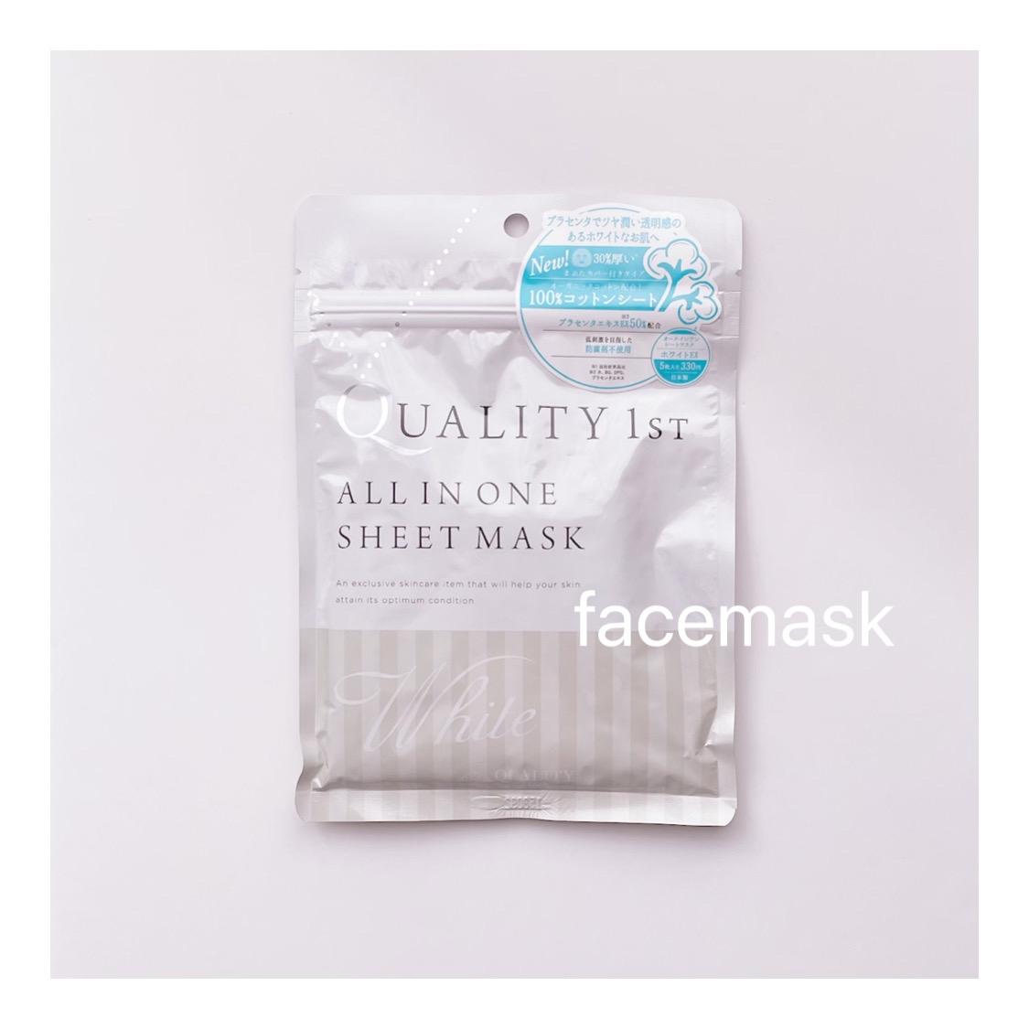 Quality 1st(クオリティファースト) オールインワンシートマスク モイストEXを使ったtktkchanさんのクチコミ画像2