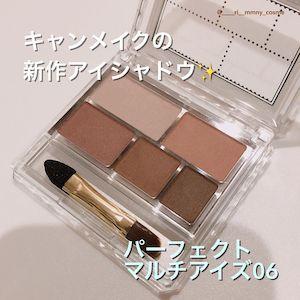 CANMAKE(キャンメイク) パーフェクトマルチアイズを使った田久保 里奈さんのクチコミ画像1