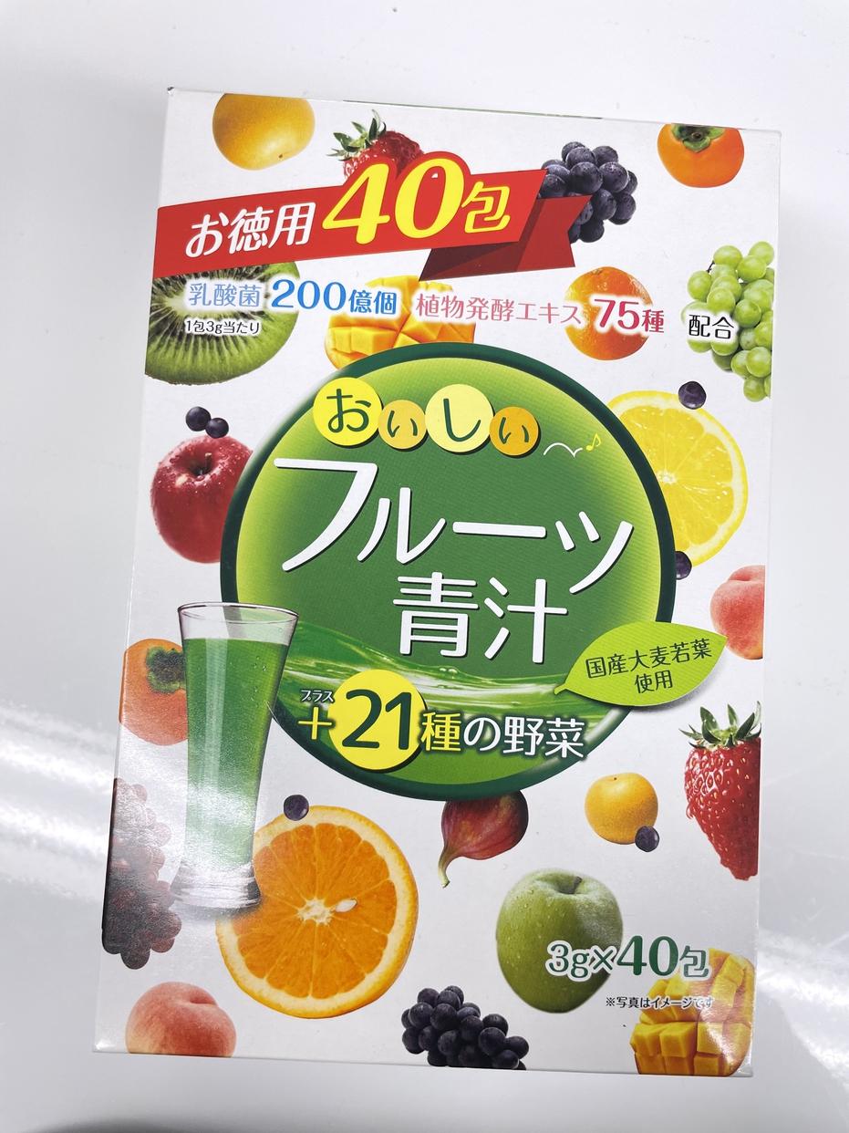 YUWA(ユーワ) おいしいフルーツ青汁に関するかわいげんきさんの口コミ画像1