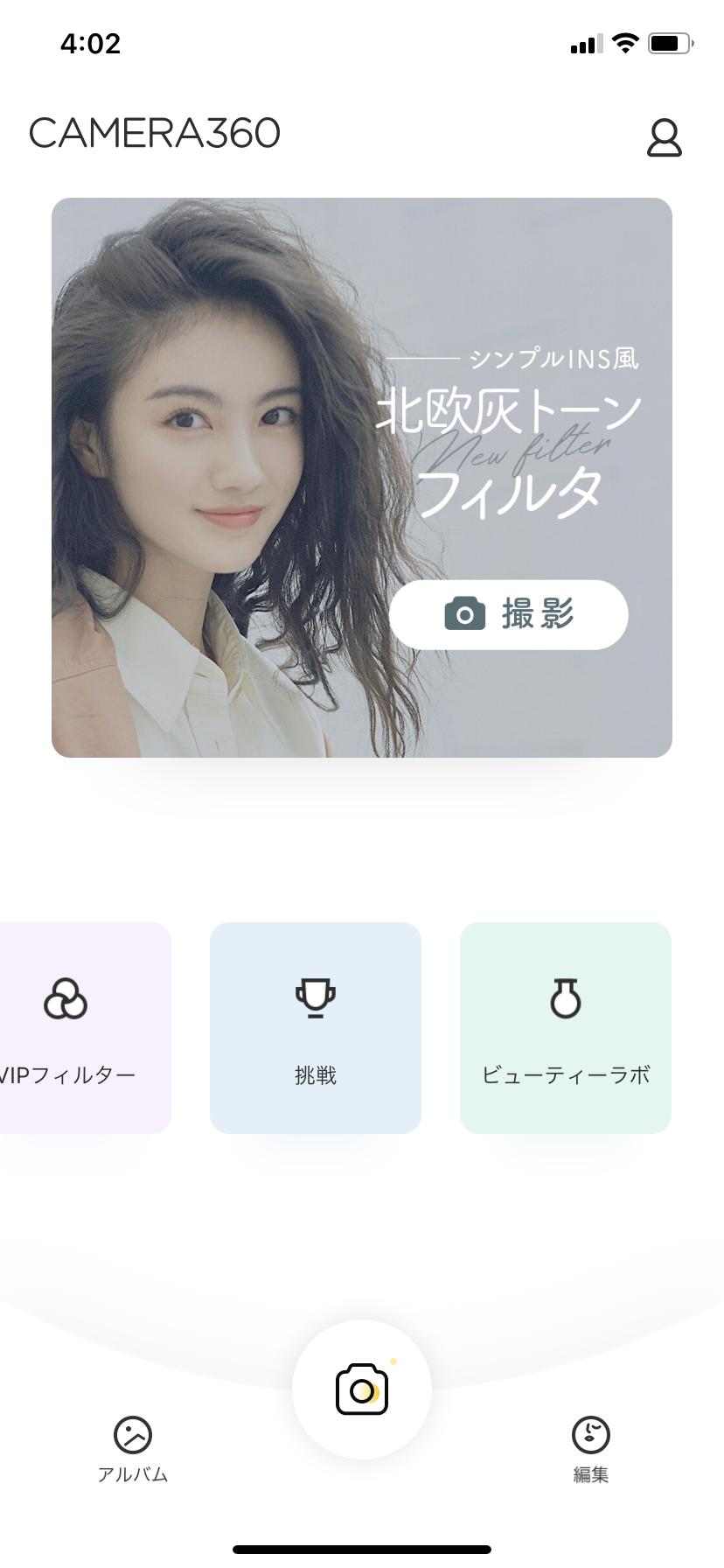 PinGuo(ピングオ) カメラ360を使ったヨコさんのクチコミ画像1