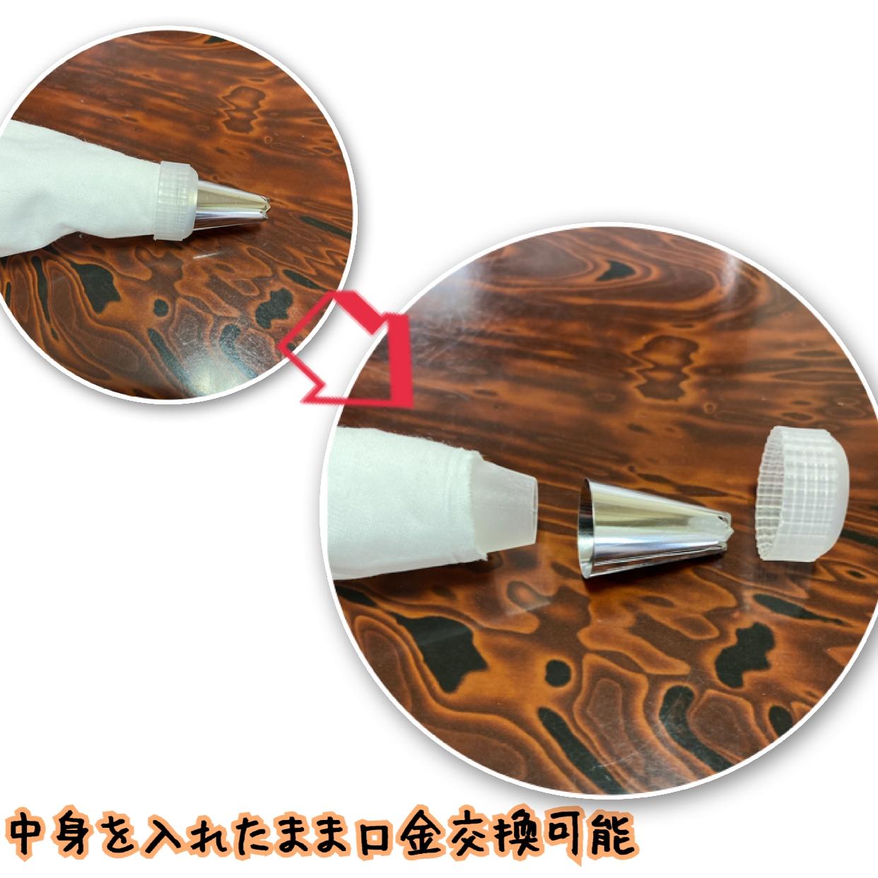 パール金属(PEARL)絞り袋 口金12個セット ケース付 D-3101 白を使ったひよりさんのクチコミ画像2