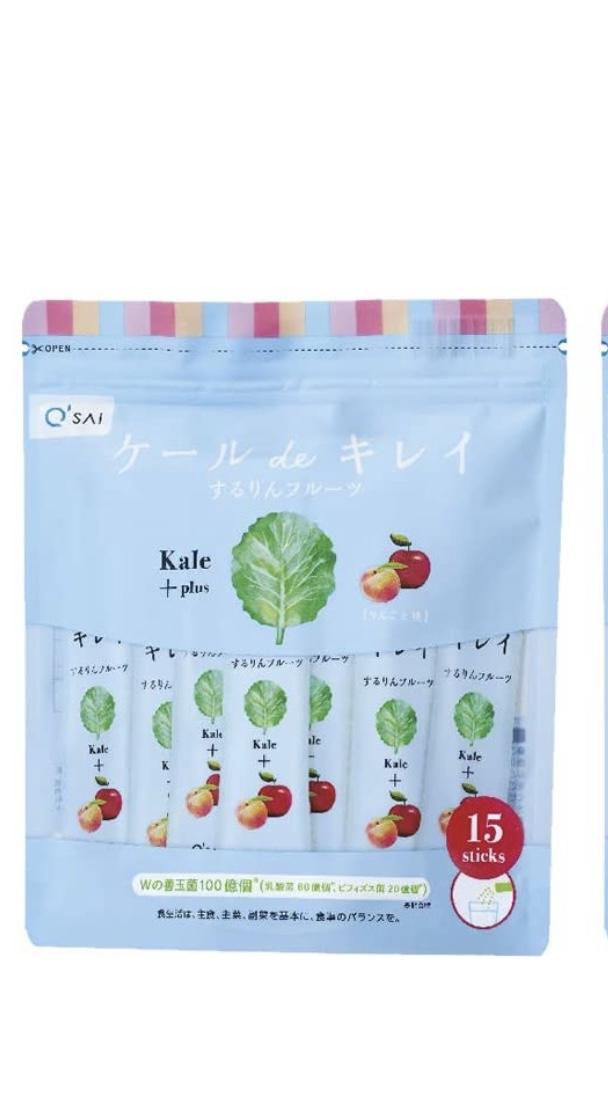 Q'SAI(キューサイ)ケールdeキレイ スペシャルアソートを使った 砂糖さんのクチコミ画像