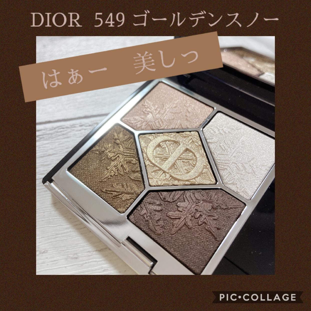 Dior(ディオール) サンク クルール クチュールを使ったなみさんのクチコミ画像