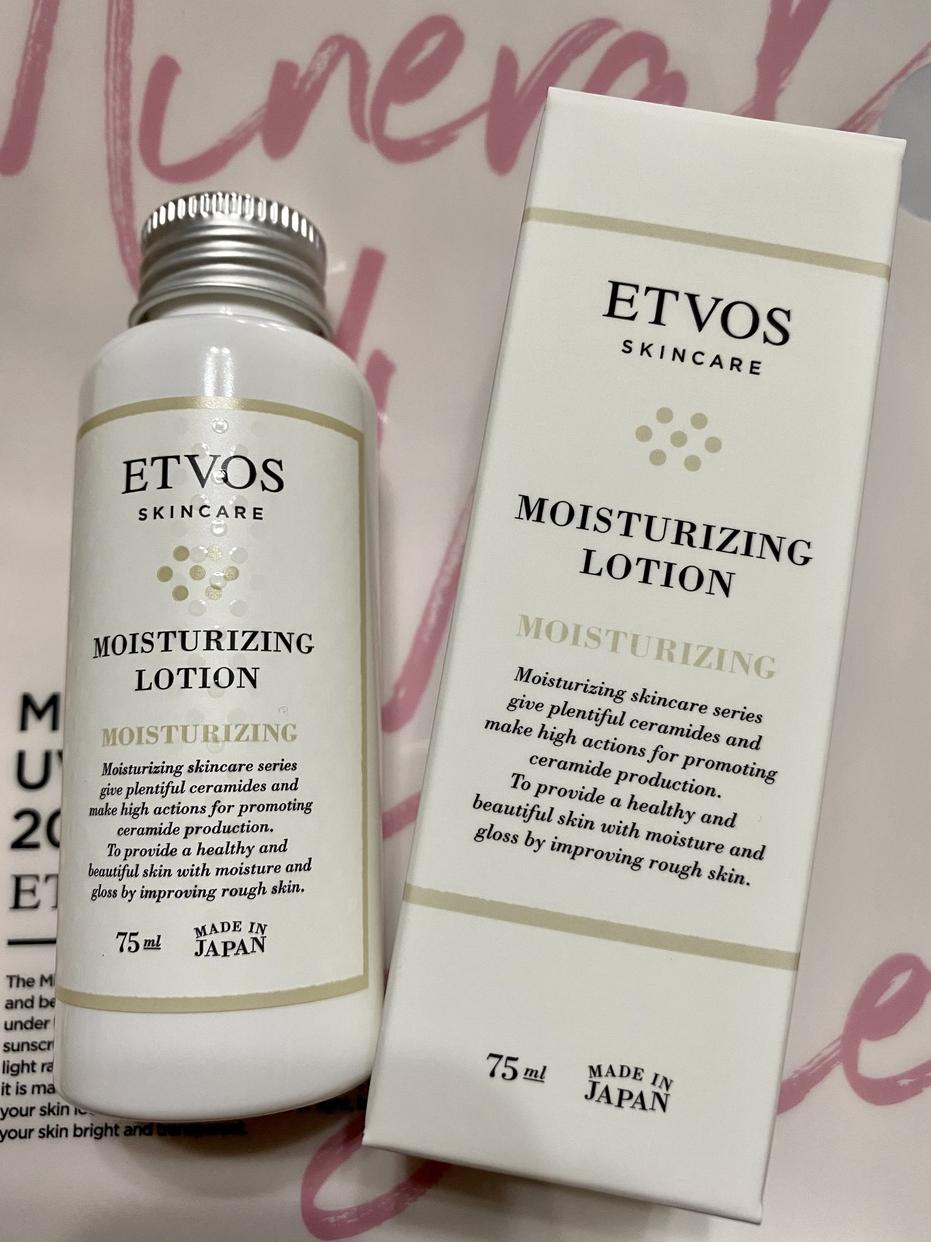 ETVOS(エトヴォス)モイスチャライジングローションを使ったkkaannaaさんのクチコミ画像