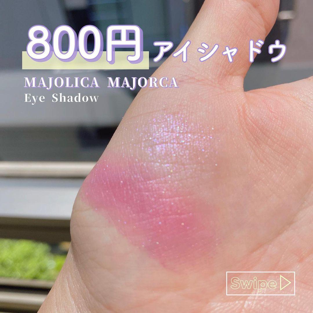 MAJOLICA MAJORCA(マジョリカ マジョルカ)シャドーカスタマイズを使った             のぼりんさんのクチコミ画像