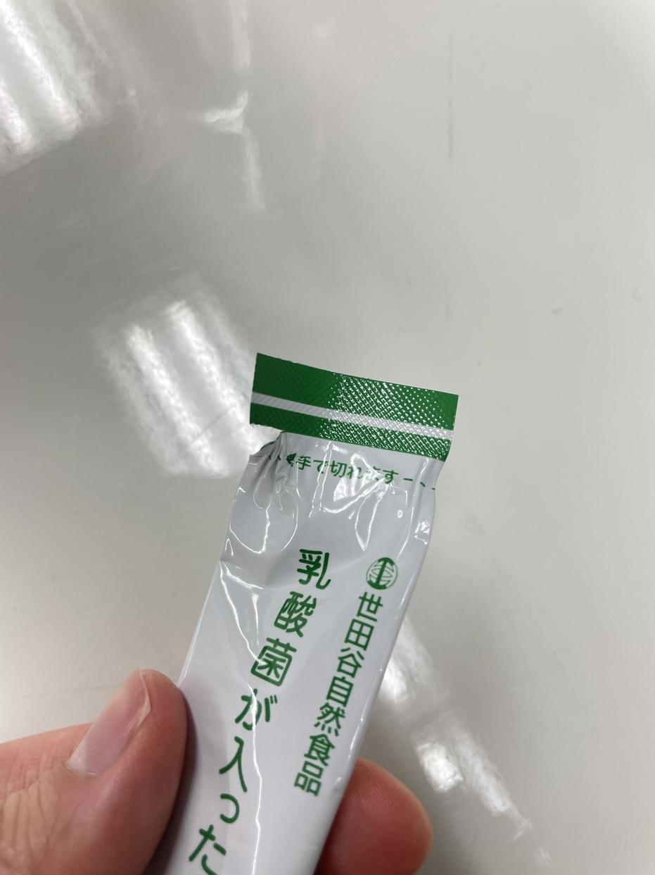 世田谷自然食品(セタガヤシゼンショクヒン)乳酸菌が入った青汁を使ったかわいげんきさんのクチコミ画像5