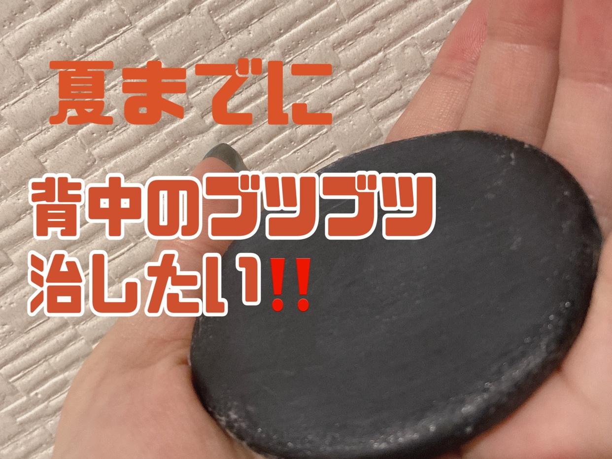 SIAQL(シアクル) ソープを使ったMAIMAIさんのクチコミ画像1