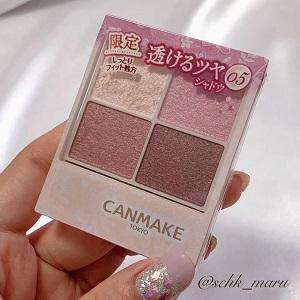 CANMAKE(キャンメイク) シルキースフレアイズを使ったSachikaさんのクチコミ画像2