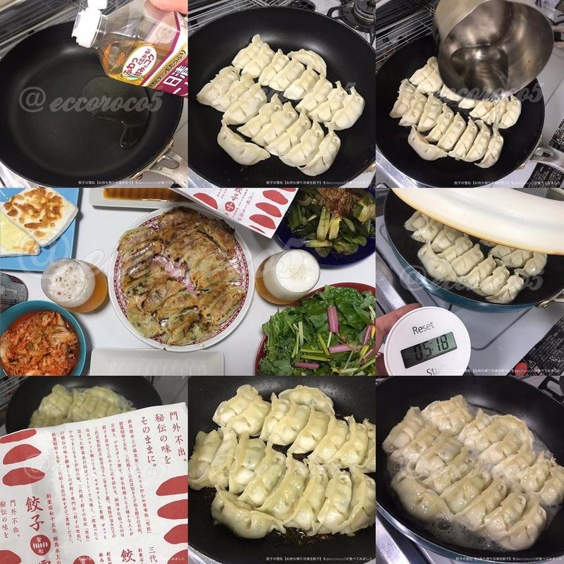 餃子の雪松 冷凍生餃子(タレ付き)の良い点・メリットに関する@eccoroco5さんの口コミ画像3
