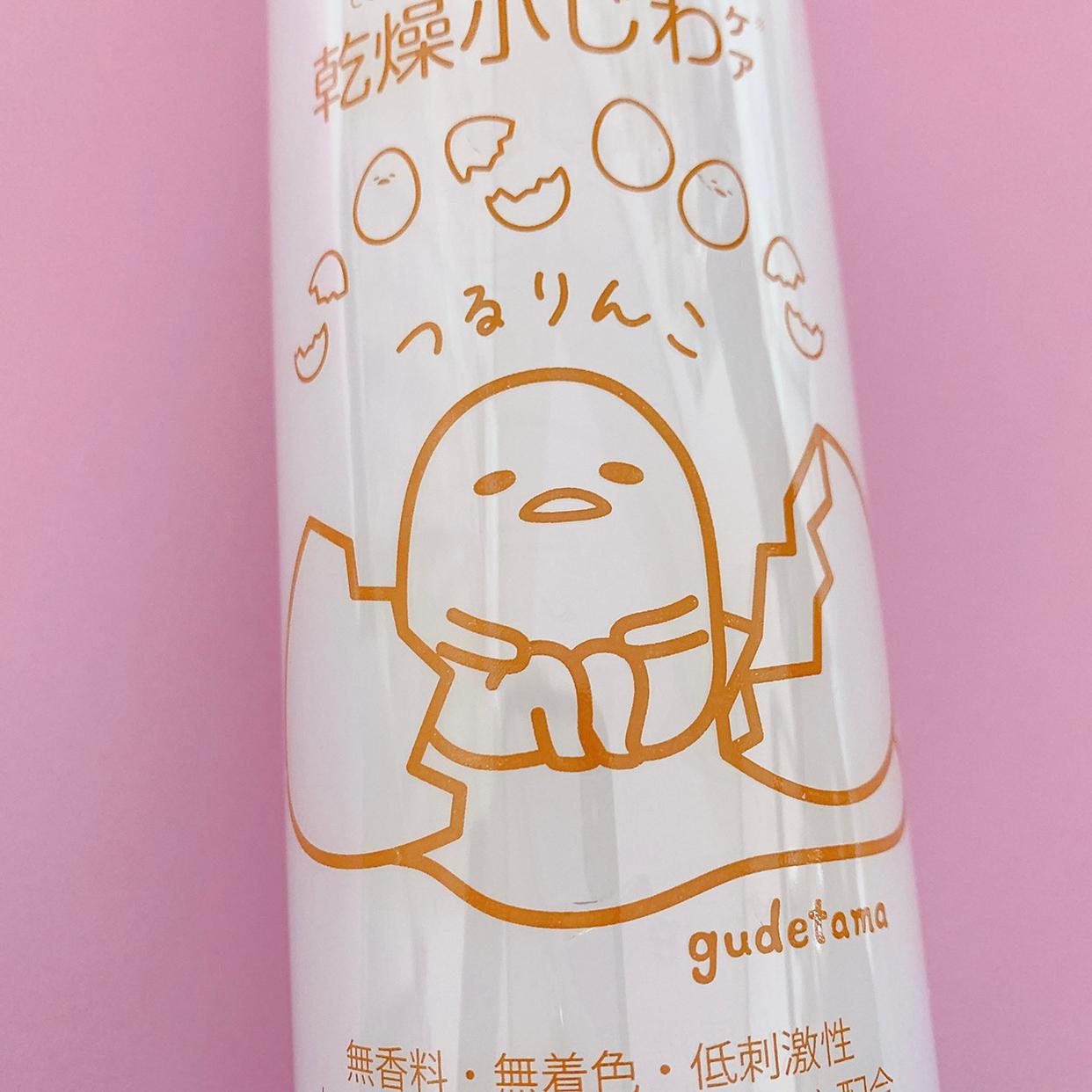 ココエッグ リンクルローション たまご化粧水を使ったkana_cafe_timeさんのクチコミ画像2