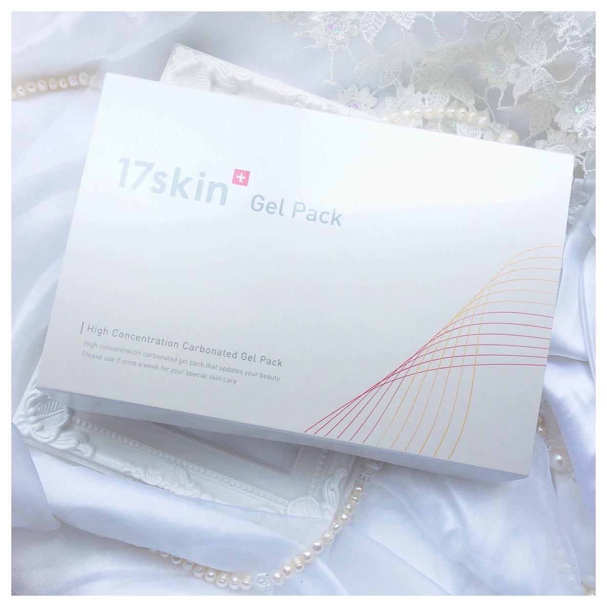 17skin(イチナナスキン) 高濃度炭酸パックを使ったぶるどっくさんのクチコミ画像1