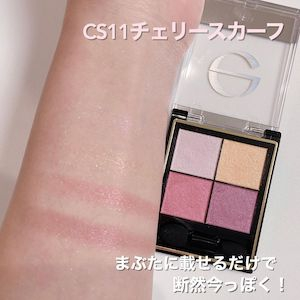 excel(エクセル) リアルクローズシャドウを使った田久保 里奈さんのクチコミ画像3
