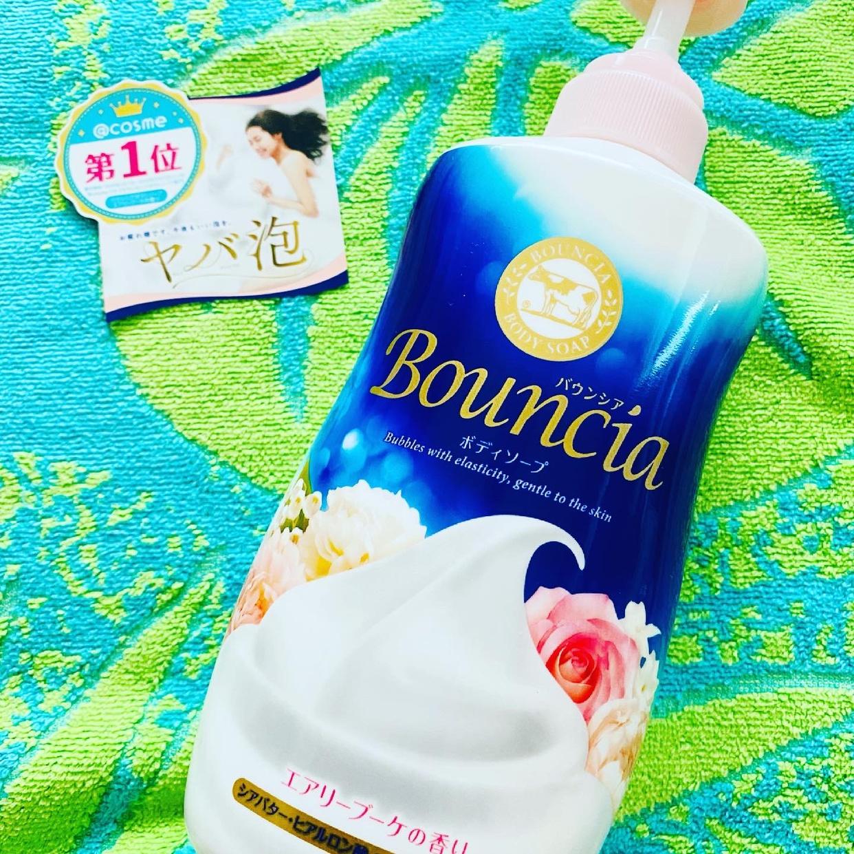 Bouncia(バウンシア)ボディソープを使ったマイピコブーさんのクチコミ画像1