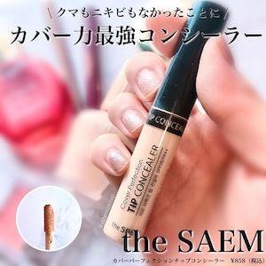the SAEM(ザ セム)カバーパーフェクション チップコンシーラーを使った             Rihoさんのクチコミ画像