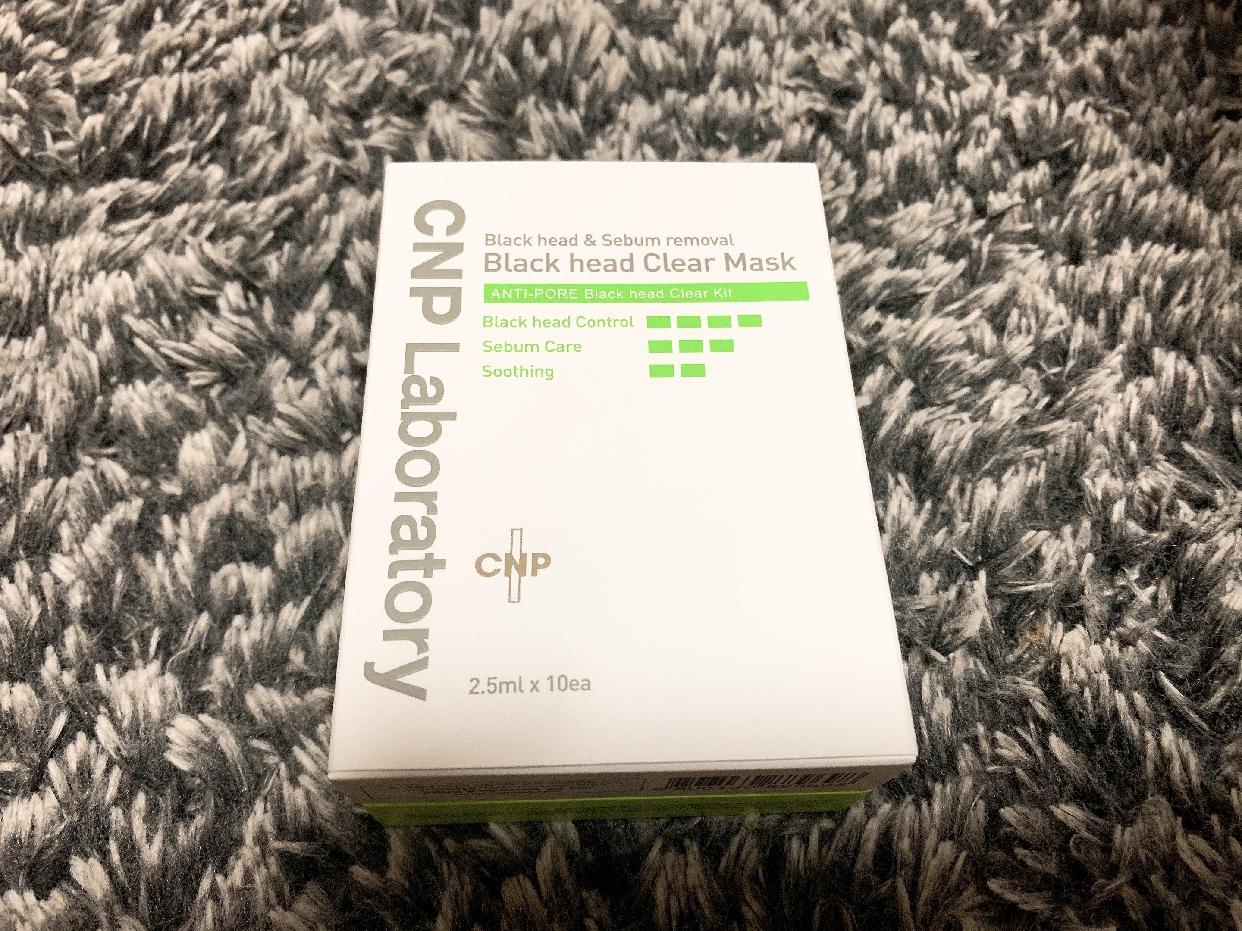 CNP Laboratory(チャアンドパク ラボラトリー) ブラックヘッド クリアキットを使ったshokoさんのクチコミ画像1
