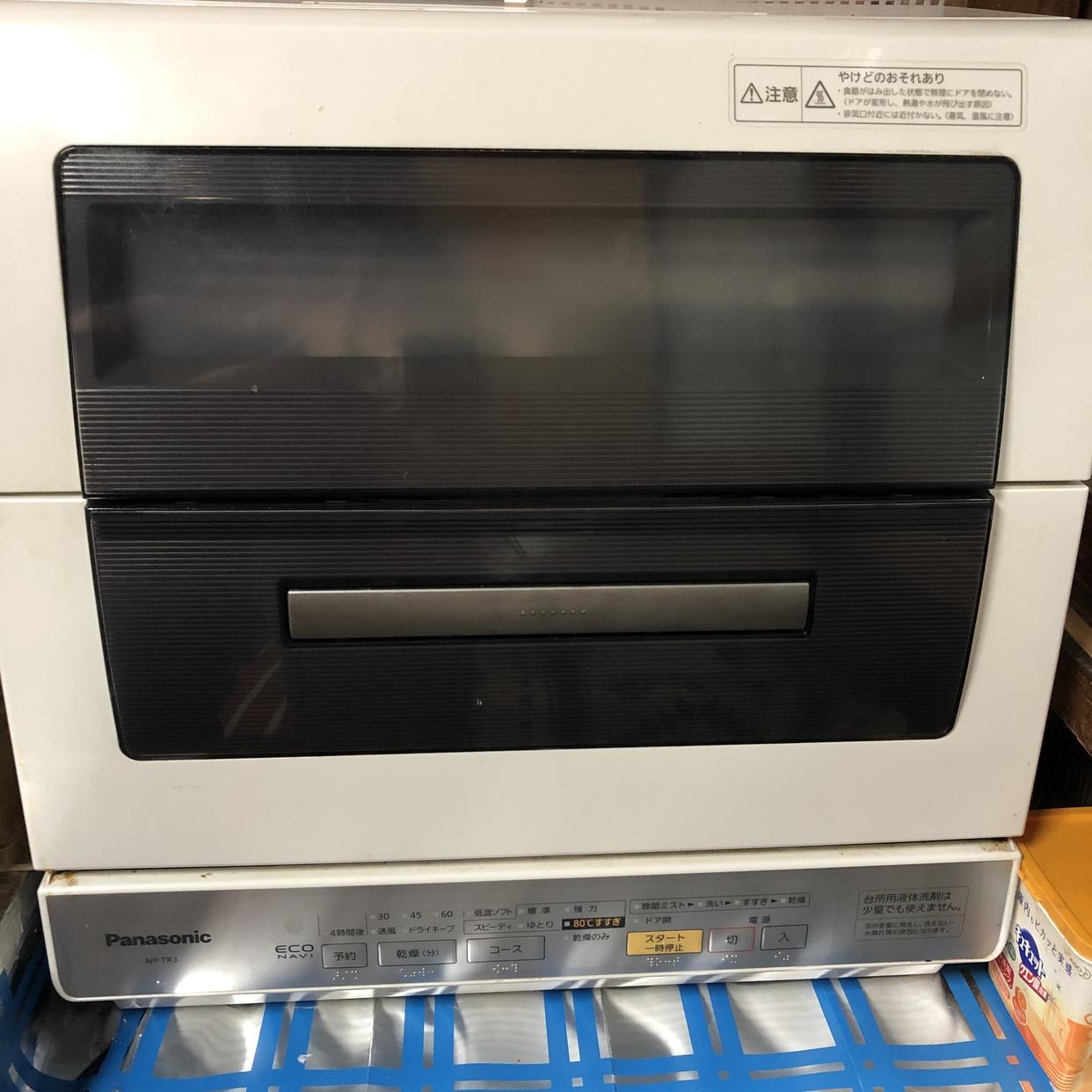 Panasonic(パナソニック)食器洗い乾燥機 NP-TR3-W(ホワイト)を使ったsuzukaさんのクチコミ画像1