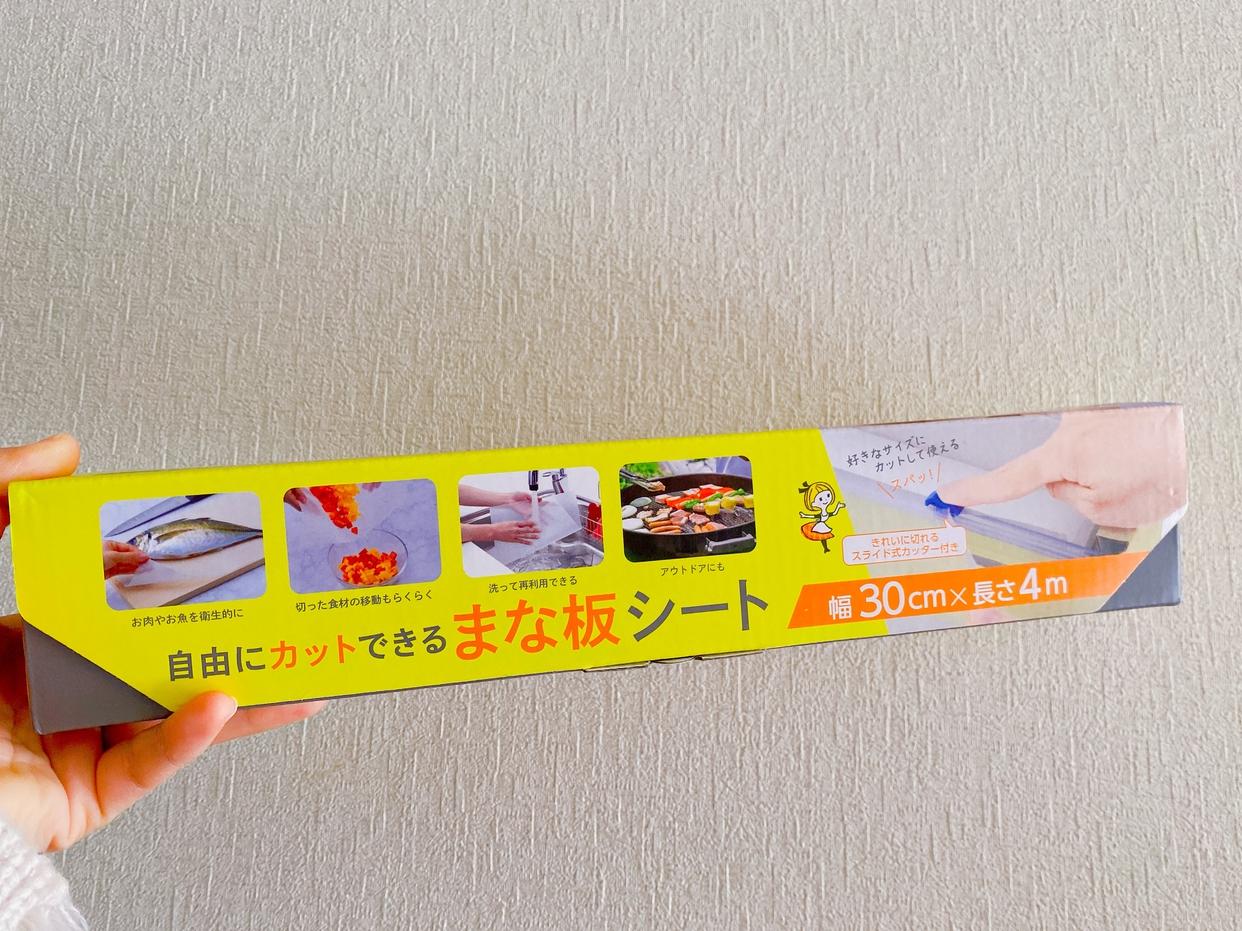 アール 自由にカットできるまな板シート30cm×4mを使ったおもちさんのクチコミ画像1