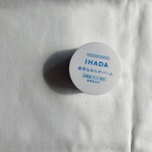 IHADA(イハダ) 薬用クリアバームを使ったtokoさんのクチコミ画像1