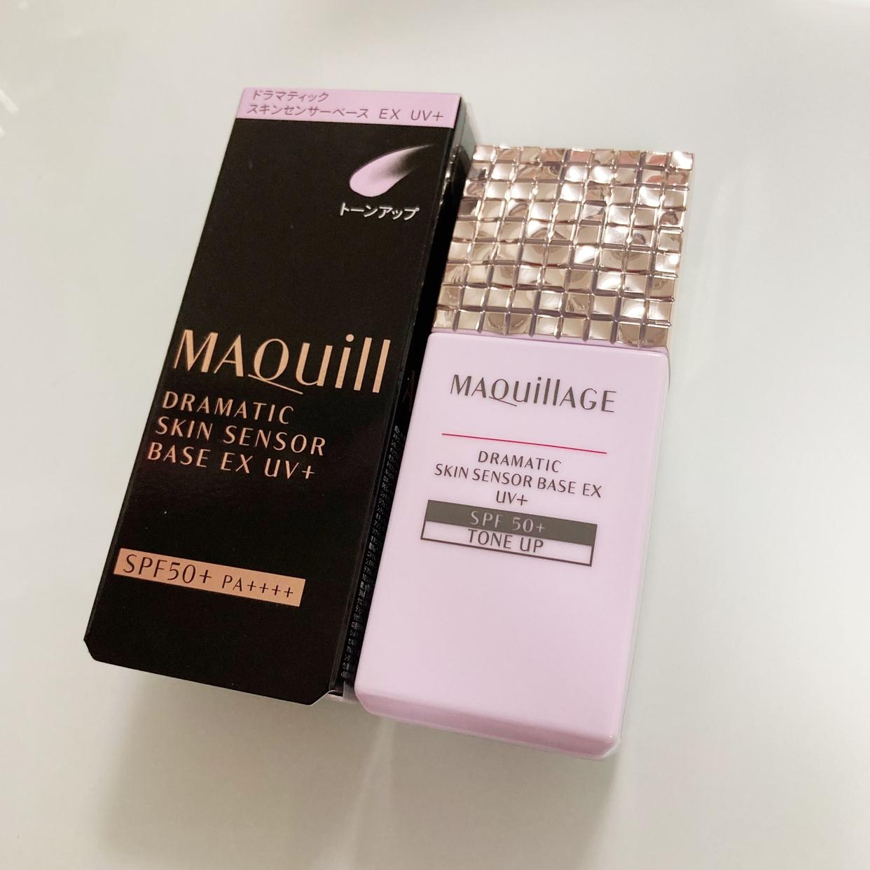 MAQUillAGE(マキアージュ) ドラマティックスキンセンサーベース EX UV+を使ったmemiさんのクチコミ画像