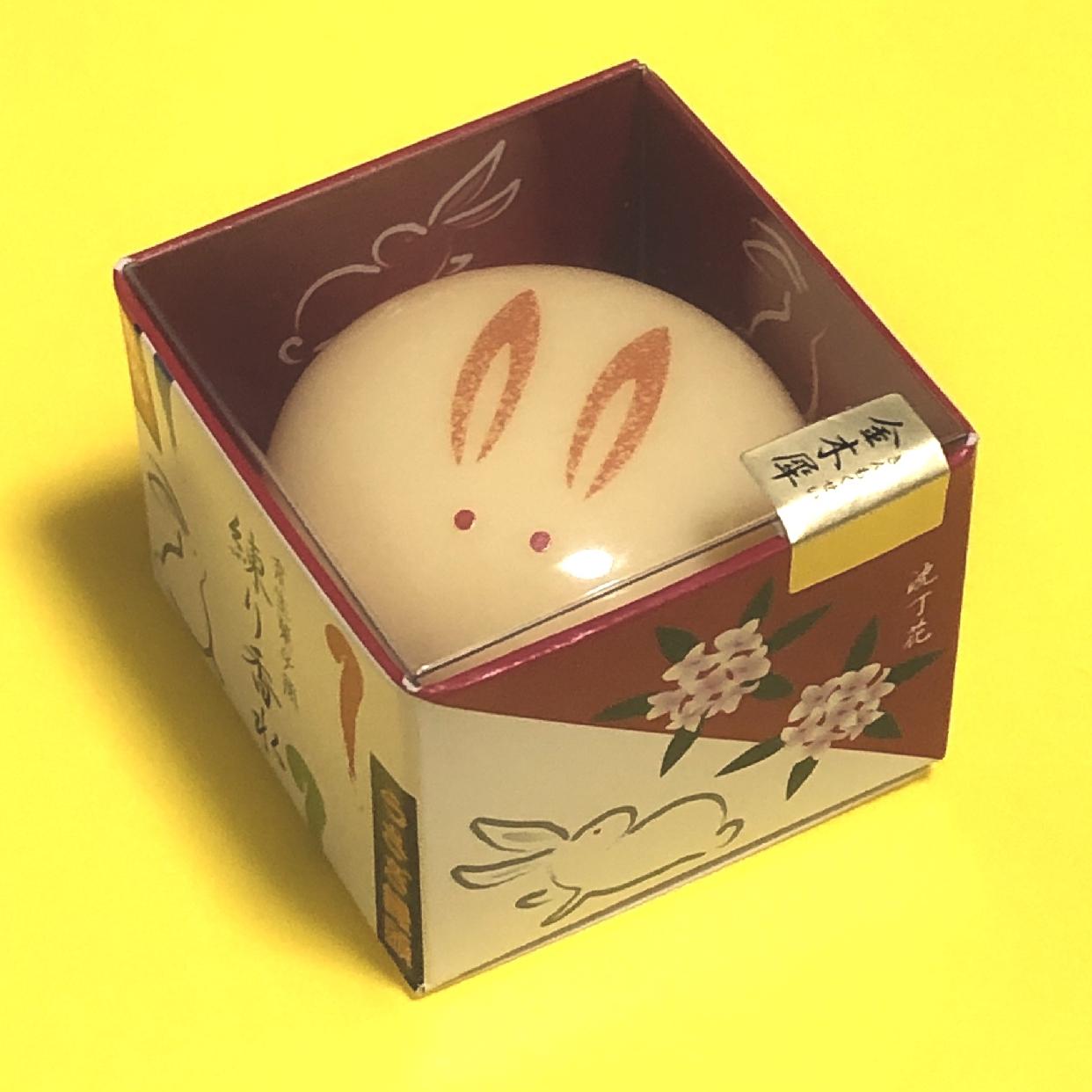 京都コスメ(きょうとこすめ)舞妓さん 練り香水 うさぎ饅頭を使った gaho《がほ》さんの口コミ画像3