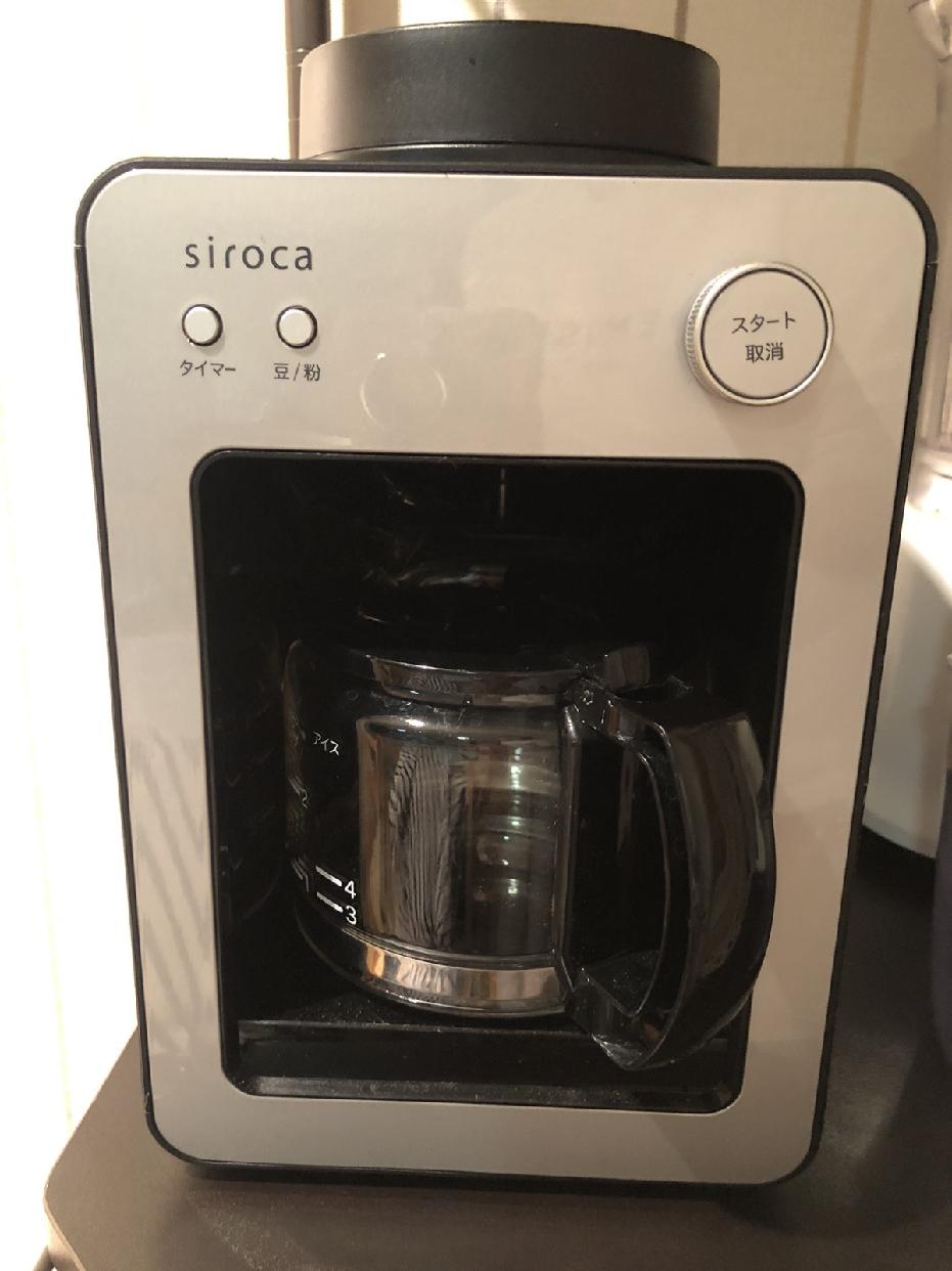 siroca(シロカ)全自動コーヒーメーカー カフェばこ SC-A351を使ったみのりんごさんのクチコミ画像1