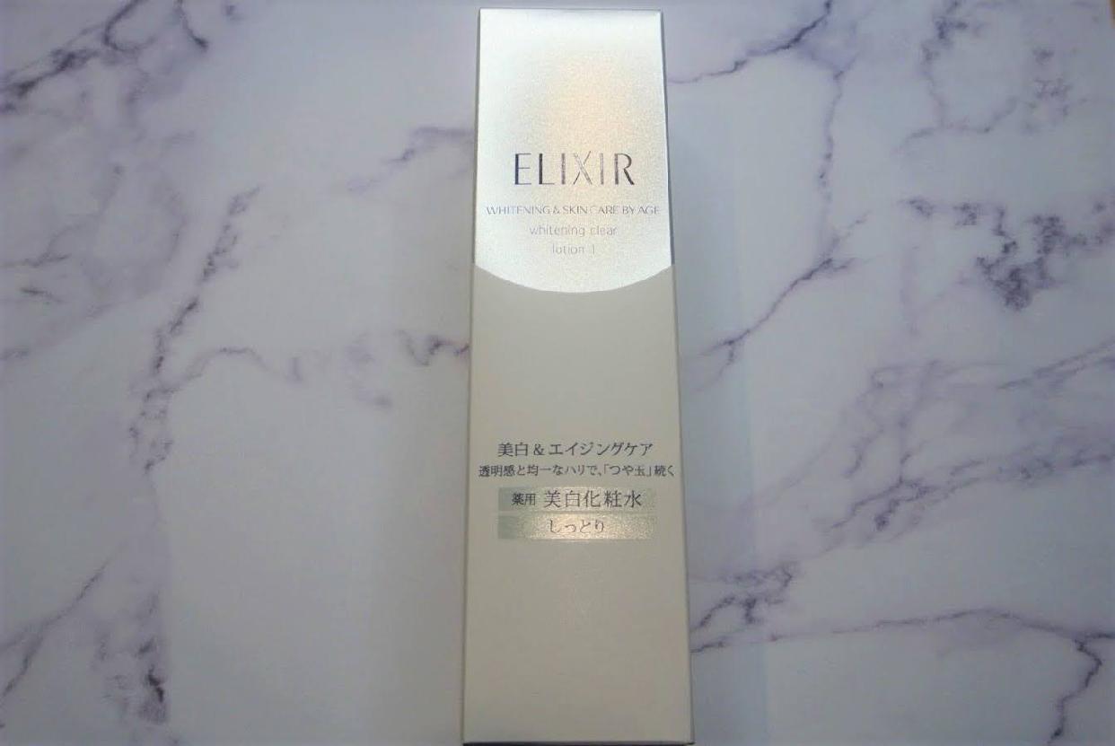 ELIXIR(エリクシール) ホワイト クリアローション T Ⅱを使ったゆあさんのクチコミ画像1