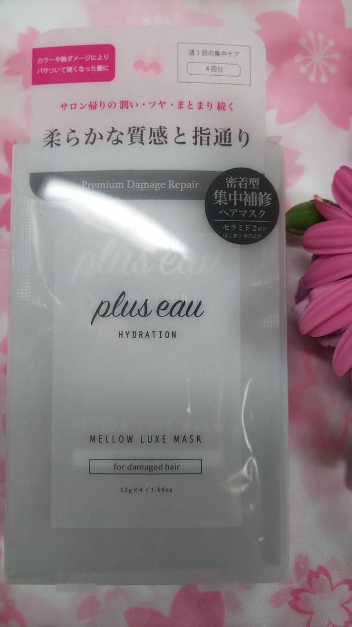 plus eau(プリュスオー) メロウリュクスマスクを使ったティンカーベル0908さんのクチコミ画像1