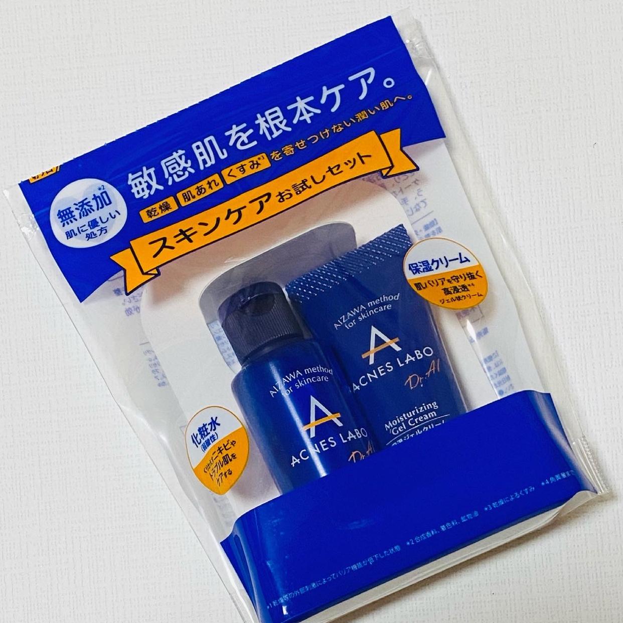 ACNES LABO(アクネスラボ)スキンケアお試しセットを使ったminoriさんのクチコミ画像1